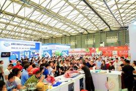 2018上海国际鱼博会